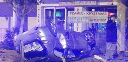 Λάρισα: Αυτοκίνητο έκοψε κολώνα της ΔΕΗ – Αναίμακτο το τροχαίο στην οδό Φαρσάλων!