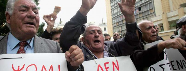 Συνταξιούχοι ΙΚΑ Μαγνησίας: Πρόταση -σφαγείο για το ασφαλιστικό