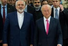 Ιστορική συμφωνία: Τέλος οι κυρώσεις στο Ιράν έπειτα από δέκα χρόνια