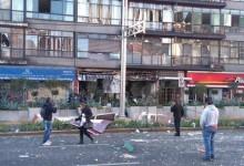 Μεξικό: Έκρηξη με τουλάχιστον οκτώ τραυματίες από διαρροή αερίου