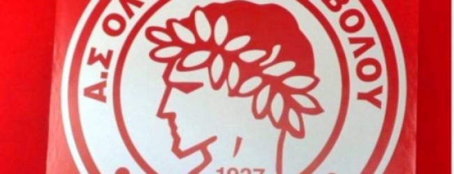 Ο Ολυμπιακός Βόλου στηρίζει Καπουρνιώτη και Βλιώρα