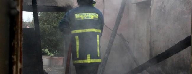89χρονος κάηκε από φωτιά που ξέσπασε στο σπίτι του
