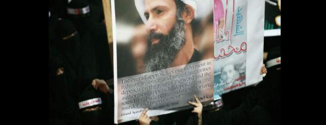 Η Σ. Αραβία εκτέλεσε 47 άτομα για τρομοκρατία