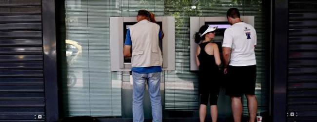 Επιμένει η κυβέρνηση για την επιβολή φόρου στις τραπεζικές συναλλαγές