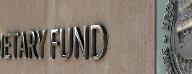«Βόμβα» από το ΔΝΤ: Ναι στην απομείωση χρέους αλλά με 4ο μνημόνιο
