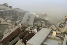 Βίντεο από το σεισμό στην Ταϊβάν – 6 νεκροί στα 6,4 Ρίχτερ