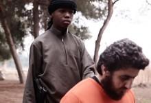 Ο 14χρονος εκτελεστής του ISIS