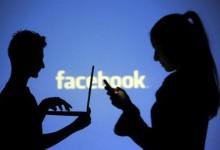 Το Facebook ξεκινάει να κλείνει τα ψεύτικα προφίλ!