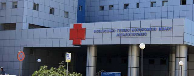 Το αδιαχώρητο στο Νοσοκομείο από μικροτραυτισμούς λόγω παγετού και γρίπη