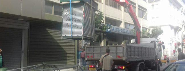 Βόλος: Απομακρύνθηκαν τα περίπτερα της οδού Ιάσονος