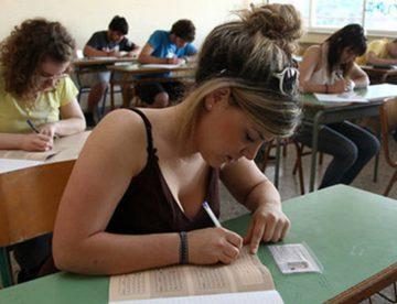 Πανελλήνιες 2017: Οι ημερομηνίες των εξετάσεων σε γυμνάσια, λύκεια και ΕΠΑΛ