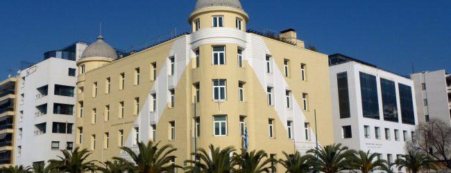 Το Πανεπιστήμιο Θεσσαλίας στα 1.000 καλύτερα του κόσμου