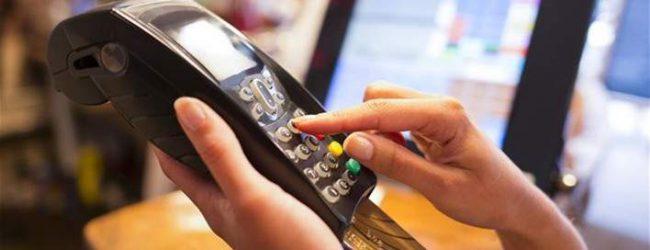 Ποιες αλλαγές έρχονται στις συναλλαγές των πολιτών με πιστωτικές και χρεωστικές κάρτες