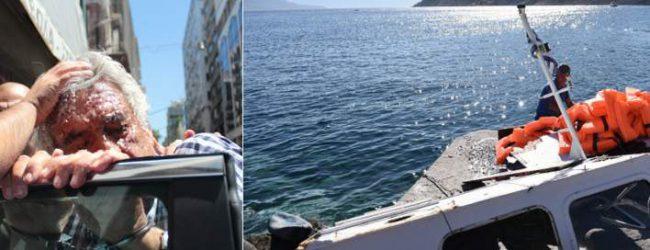 Τραγωδία Αίγινας: Ο καπετάνιος του «Αντωνία» είχε καταναλώσει μεγάλη ποσότητα αλκοόλ