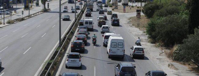 Αφαντα τα τέλη κυκλοφορίας -Δεν έχει ανοίξει ακόμα η εφαρμογή στο Taxisnet