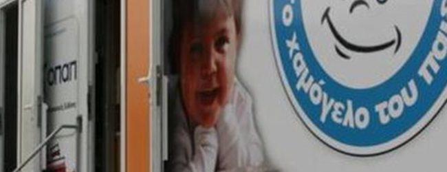 Τέλη κυκλοφορίας 23.800 ευρώ πρέπει να πληρώσει το Χαμόγελο του Παιδιού