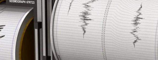 «Καμία ανησυχία για τους σεισμούς»