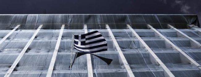 Ο ΟΟΣΑ προβλέπει σημαντικά χαμηλότερους ρυθμούς ανάπτυξης για την Ελλάδα
