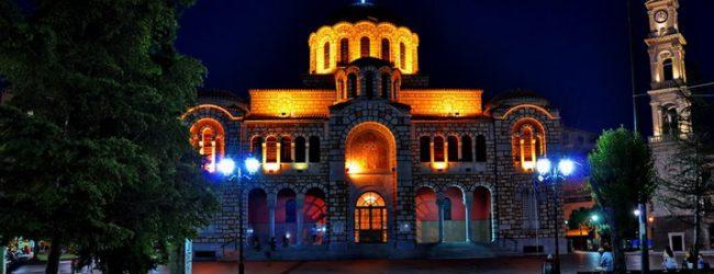 Δωδεκαήμερο εκδηλώσεων για τον Πολιούχο του Βόλου, Άγιο Νικόλαο