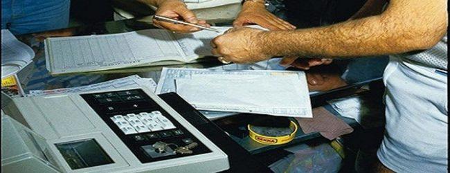 Έξι φορολογικές και ασφαλιστικές παραβάσεις σε καταστήματα στη Μαγνησία