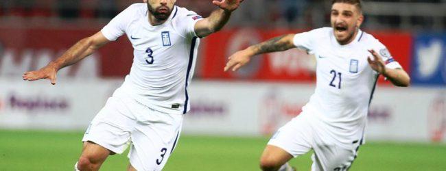 Ελλάδα-Βοσνία 1-1: Ο Τζαβέλλας στις καθυστερήσεις μας χάρισε το βαθμό!