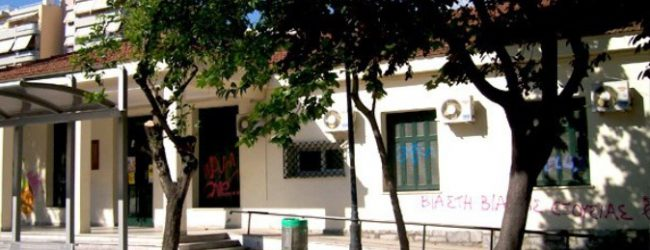 Δήμος Βόλου: Κατατέθηκε η αίτηση χρηματοδότησης για το Κέντρο Κοινότητας – 7.500 οι ωφελούμενοι