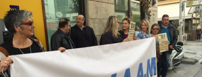 Βόλος: Διαμαρτυρήθηκαν για αθέμιτο ανταγωνισμό από τις τράπεζες