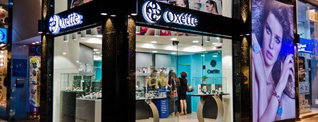 H Oxette φέρνει τα Χριστούγεννα ενάμιση μήνα νωρίτερα
