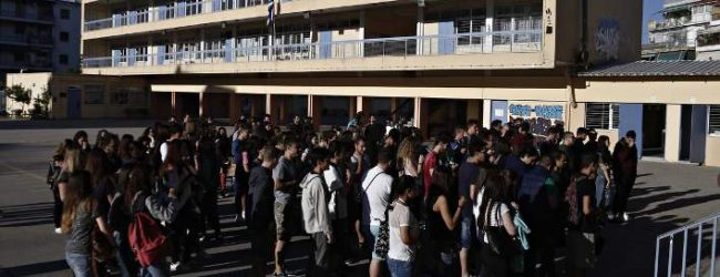 Με Εθνικό Απολυτήριο και Πανελλήνιες η είσοδος στα ΑΕΙ -Ολες οι αλλαγές σε Γυμνάσιο-Λύκειο