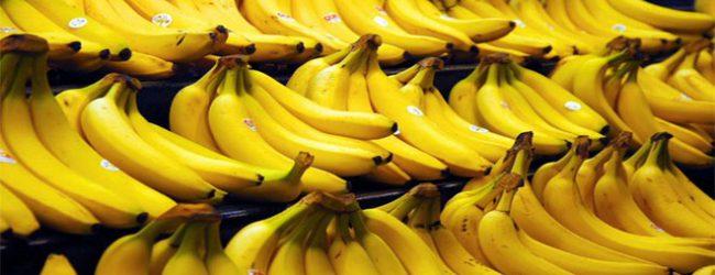 Υπερτροφή η μπανάνα