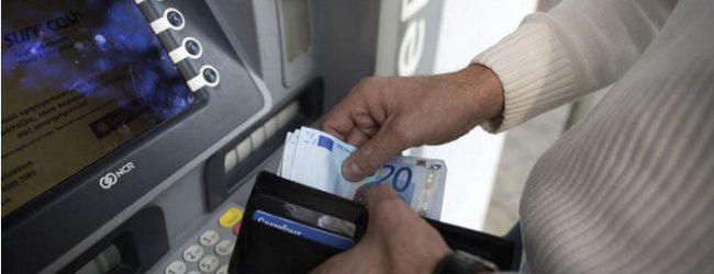 Τι αλλάζει στα capital controls- Στα 2000€ το όριο ανάληψης
