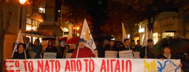 Πορεία στο Βόλο κατά της επίσκεψης Ομπάμα
