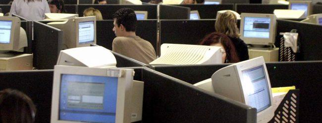 567.000 είναι οι δημόσιοι υπάλληλοι στην Ελλάδα