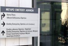 «Koriopolis»: Προστατευόμενος μάρτυρας ήταν και πάει…