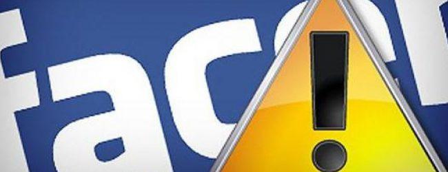Νέος ιός έχει κατακλύσει το Facebook