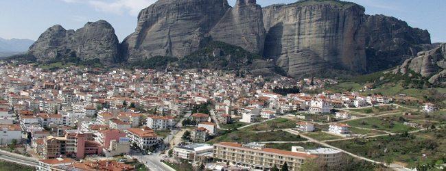 Αλλάζει όνομα ο Δήμος Καλαμπάκας