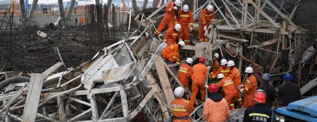 Τραγωδία στην Κίνα: Τουλάχιστον 40 νεκροί από κατάρρευση πλατφόρμας σε εργοτάξιο