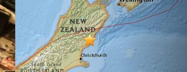 Σεισμός 7,4 Ρίχτερ συγκλόνισε τη Νέα Ζηλανδία