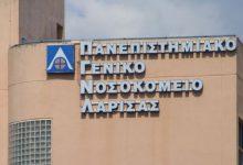 Εκλεψαν ιατρικά μηχανήματα και από το Πανεπιστημιακό Νοσοκομείο Λάρισας – Τρεις κλοπές σε μια μέρα