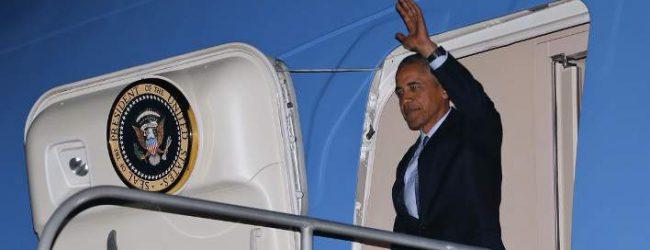 Απαγορεύονται οι συγκεντρώσεις Τρίτη και Τετάρτη λόγω της επίσκεψης Ομπάμα