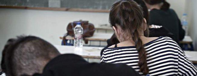 Κεραυνοί Κομισιόν για την εκπαίδευση -Υποβάθμιση το ολοήμερο Φίλη, απογοητευτικές επιδόσεις μαθητών