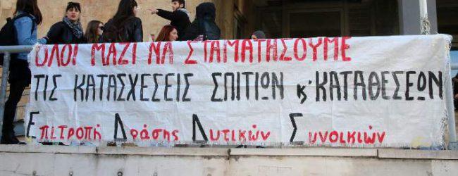 Στο σφυρί από την εφορία η πρώτη κατοικία 63χρονης με προβλήματα υγείας -Διαμαρτυρία στη Θεσσαλονίκη