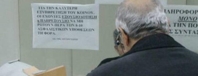 Νεφελούδης: Από αύριο τα αντισταθμιστικά για το ΕΚΑΣ – Σταδιακά και η καταβολή των εκκρεμών συντάξεων