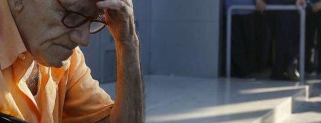 ΕΚΑΣ: «Μαχαίρι» έως και 40% το 2017 -Πόσο θα μειωθούν τα επιδόματα