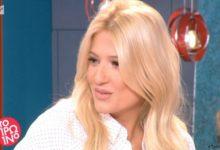 «Κάγκελο» η Σκορδά! Της αποκάλυψε στον αέρα της εκπομπής πως την είχε ερωτευτεί! (vid)