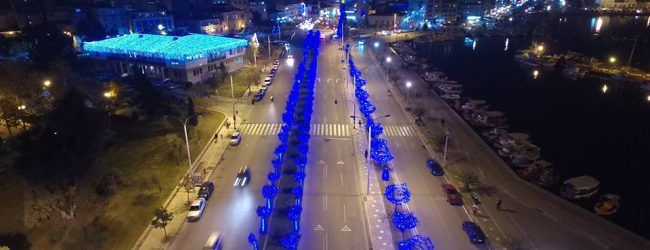 Κυκλοφοριακές ρυθμίσεις στο κέντρο του Βόλου από 18.00 έως 21.00