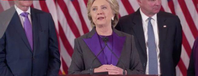 Δακρυσμένη η Χίλαρι: Χρωστάμε στον Τραμπ μια ευκαιρία να ηγηθεί