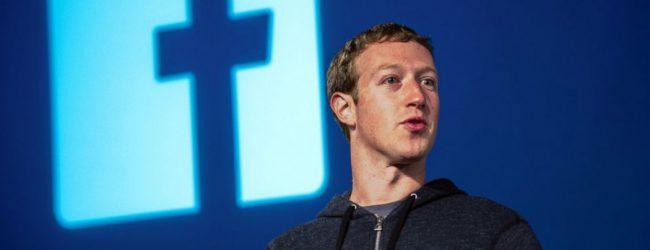 Το Facebook «σκότωσε» τον Ζούκερμπεργκ!
