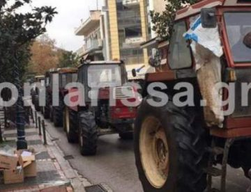 Στους δρόμους οι Θεσσαλοί αγρότες – Διαμαρτυρία σε Φάρσαλα, Καρδίτσα και Τρίκαλα [εικόνες]