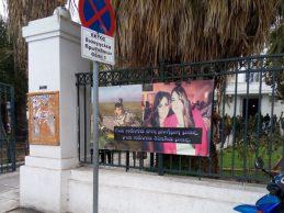 Βόλος: Αναβλήθηκε η δίκη για το τροχαίο στο Ριζόμυλο με τρία νεκρά παιδιά